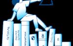 Какие особенности дистанционного образования?