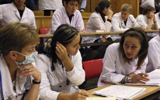 Какие существуют научные специальности?
