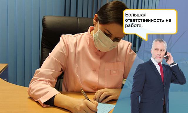 Все о профессии Судмедэксперт