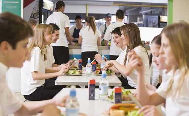 Социальные льготы для студентов