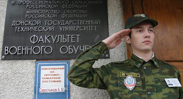 Поступление в вуз после армии: порядок и льготы
